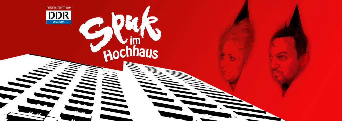 vormerken: Spuk im Hochhaus 2016