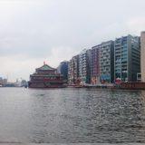 Amsterdam, Sea Palace