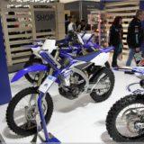 Yamaha WR250