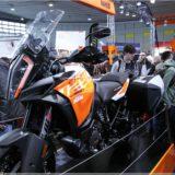 KTM 1290 Adventure S