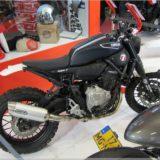 Yamaha Super 7