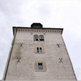 Lotrščak Turm