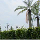 Seilbahn, Gärten der Welt