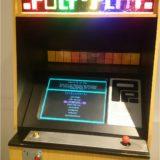 DDR Arcadeautomatat