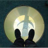 170m über dem Boden