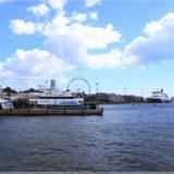 Hafenbecken am Marktplatz