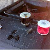 Honda Africa Twin: Getriebeölfilter