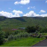 Blick vom Hotel, Lough Kylemore