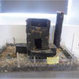 Allihies Copper Mine Museum