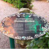 Giftgarten, Blarney Castle