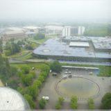 Blick vom Atomium, Brüssel, Belgien